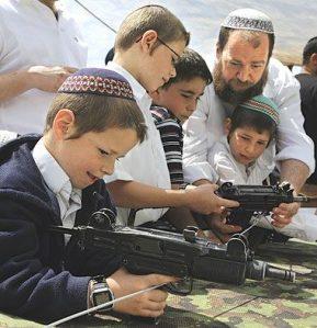 Judisk terror