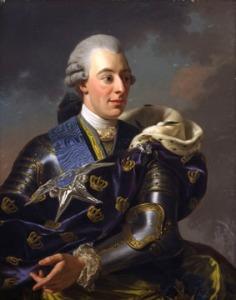 Alexander Roslin: Gustav III i rustning, 1771. Uppsala universitet