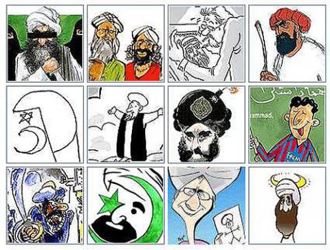 Teckningar av Muhammed