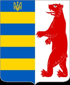 Karpato Ukrainas vapen